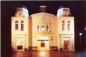 בית הכנסת הגדול במזכרת בתיה