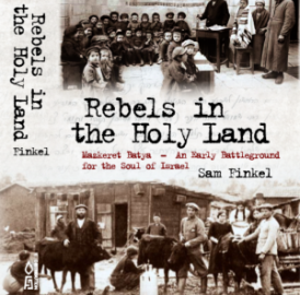 Rables in the Holy Land