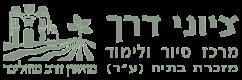 לוגו ציוני דרך
